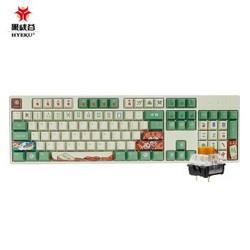 Hyeku黑峡谷雀神春节限量版有线机械键盘凯华BOX轴479元