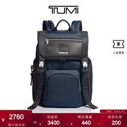 TUMI/途明AlphaBravo系列休闲旅行大容量拼接男士双肩包海军蓝/0232651NVY2790元