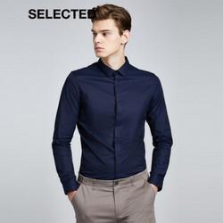 SELECTED思莱德纯棉纯色潮流修身商务休闲长袖衬衫男S419405517海军蓝ELECTRICBLUE170/92A/S224.55元