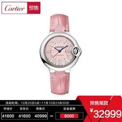 卡地亚(Cartier)手表蓝气球系列机械女表WSBB0002(WSBB0031)27600元(需用券)