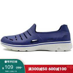 Skechers斯凯奇官方男鞋低帮轻便休闲健步鞋运动鞋54271海军蓝色/NVY43.5119元