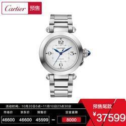 卡地亚(Cartier)瑞士手表帕莎系列机械女表WSPA001338599元
