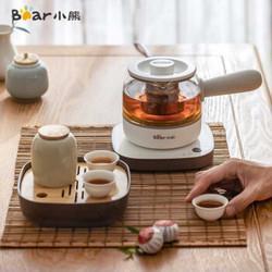 小熊(Bear)煮茶器0.5L养生壶迷你电水壶蒸茶器煮茶壶热水壶304不锈钢赠茶盘陶瓷杯ZCQ-A05S1249元