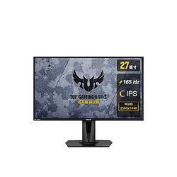ASUSTUFGamingVG27AQ27英寸IPS显示器(2K、165Hz、1ms、G-Sync、HDR10)2049元