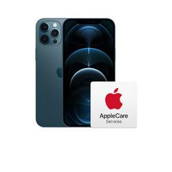 AppleiPhone12ProMax(A2412)256GB海军蓝支持移动联通电信5G双卡双待手机10697元