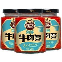 JIXIANGJU吉香居调味酱酱牛八方牛肉酱海鲜牛肉多200g*3瓶 26.91元(需买2件,共53.82元)