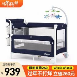 coolbaby婴儿床便携式可折叠宝宝bb床摇篮床多功能新生儿拼接大床海军蓝豪华版939元