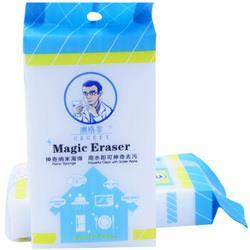 澳格菲(ORGEFY)7包纳米海绵魔力擦擦12*7*2.5cm单包装神奇去污洗碗抹布洗碗巾白色*4件29.6元(需用券,合7.4元/件)