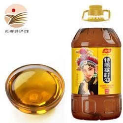 仙餐特香菜籽油一厨好戏菜籽油5L非转基因压榨食用油优享装特香*3件244元(需用券,合81.33元/件)