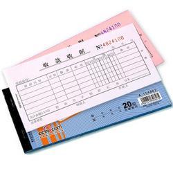 凯萨(KAISA)收款收据二联无碳复写会计单据54K(173×85mm)10本A-1544029.6元