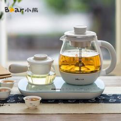 小熊(Bear)煮茶器煮茶壶0.8L蒸汽喷淋式蒸茶壶养生壶电水壶热水壶304不锈钢烧水壶茶具黑茶ZCQ-A08E1224元(需用券)