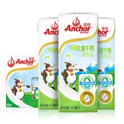 Anchor安佳儿童牛奶190ml12盒礼盒装 39.2