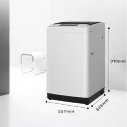 Hisense海信HB80DA32F波轮洗衣机8公斤739元