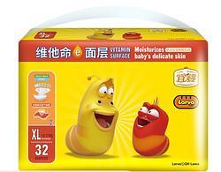 宜婴爆笑虫子维E纸尿裤XL32片*3件 77.49元(需用券,合25.83元/件)