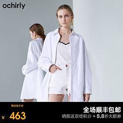 ochirly欧时力2020新款秋装中长款宽松棉衣外套女1RH3047540435.93元