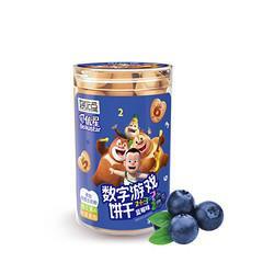 达利园好吃点贝优星心形数字蓝莓味135g添加新西兰奶粉零食代餐营养早餐儿童卡通饼干*10件44元(需用券,合4.4元/件)
