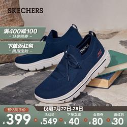 Skechers斯凯奇GOWALK缓震健步鞋男子一脚蹬轻便休闲运动鞋216182海军蓝色/NVY43.5*2件728元(合364元/件)