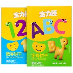 宝力臣婴幼儿饼干80g*2宝宝零食含维生素钙铁锌磨牙饼干字母123数字形状(6~36个月)*5件133.6元(需用券,合26.72元/件)