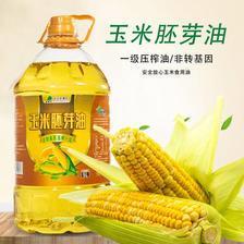 超给力!北大荒 一级压榨 玉米胚芽油 非转基因食用油5L到手39.9元包邮
