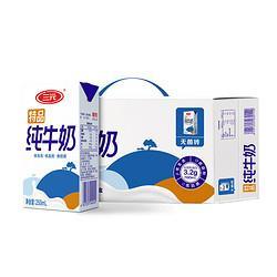 三元(SANYUAN)特品纯牛奶250ml*24盒礼盒装*2件 105.82元(需用券,合52.91元/件)