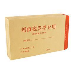 广博50只增值税发票收纳专用信封袋
