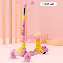 春野樱三合一儿童滑板车可坐可滑多功能可折叠可拆卸闪光滑行车踏板车玩具1-10岁适用粉色普通款