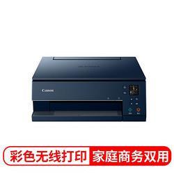 佳能(Canon)TS6380-海军蓝智能时尚家用照片打印一体机1508元