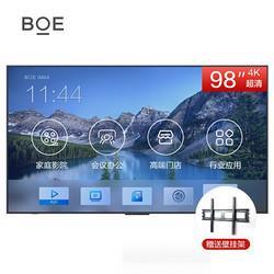 京东方BOE98英寸会议显示器ADS技术会议大屏系统设备终端巨幕超薄 44100元
