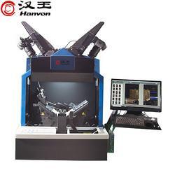 汉王(Hanvon)EbookScanG3全自动书刊案卷扫描书籍成册扫描仪卷宗档案数字化A3幅面 1990000元