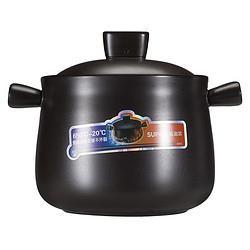 SUPOR苏泊尔TB45A1陶瓷煲4.5L 209元