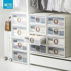 茶花收纳箱夹缝柜子家用塑料特大号整理衣服抽屉式卧室置物储物盒119元