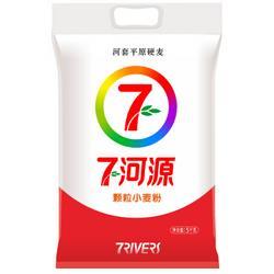 七河源内蒙古河套平原硬麦颗粒粉5kg小麦粉沙子粉沙粒粉*3件167.76元(需用券,合55.92元/件)