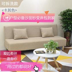 缘诺亿单人双人三人出租房沙发可折叠可拆洗简易小户型客厅沙发床麻布y02# 399元
