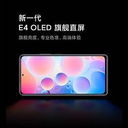 RedmiK40骁龙870智能游戏电竞拍照新品5g手机小米官方旗舰店官网正品redmi红米k402199元