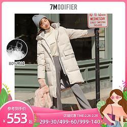 7M拉夏贝尔冬季中长款羽绒服女装白鸭绒流行时尚棉衣棉服外套552.45元