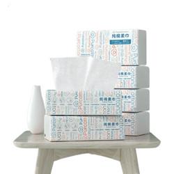 全棉时代洗脸巾一次性100%纯棉抽纸巾新款加厚面巾纸一次性洁面巾棉柔巾家用擦脸巾20×20CM80片/包*6包