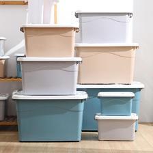 收纳箱塑料大号衣服玩具整理箱超大号储物盒券后¥23