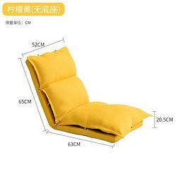 JIAYI家逸RF-SF040懒人沙发椅 169.2元