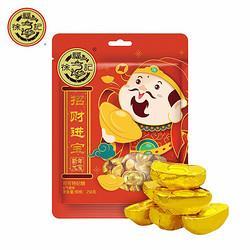 徐福记新年元宝巧克力利是糖258g*6件41.2元(需用券,合6.87元/件)