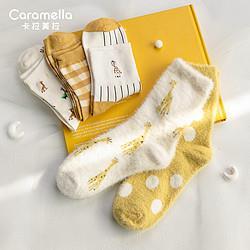 caramella袜子女秋冬季中筒ins潮卡通珊瑚绒可爱厚棉5双袜子Y147.91元