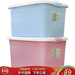 访客FK收纳箱2只装特大号110L*2衣服整理箱子棉被储物箱超大容量收纳盒蓝+粉89元