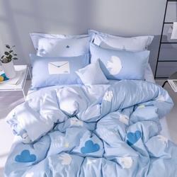唯品尖货:Dohia多喜爱远方的风40支全棉三件套1.2m 149元包邮