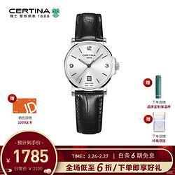 雪铁纳(CERTINA)旗舰店瑞士手表卡门系列石英皮带女表100M防水C017.210.16.037.00 1785元