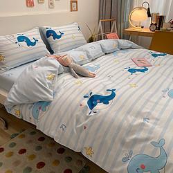Dohia多喜爱鲸乐园40支全棉北欧简约三件套1.2m 169元包邮