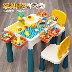 imybao麦宝创玩积木桌子62大颗粒(4增高+6收纳盒)69.9元(需用券)