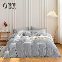 佳佰法兰绒四件套双面珊瑚绒加厚保暖银灰适用1.8/2.0米床 139元(需用券)