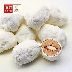 海鹏原味奶枣无巴旦木250g 8.17元