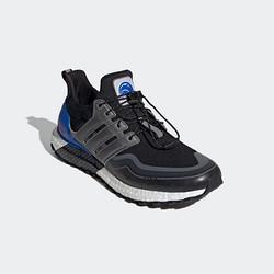 adidas阿迪达斯ULTRABOOSTC.RDYDNA男跑步运动鞋 649元(需用券)