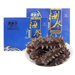 [蓝色礼盒]即食海参大连深海捕捞即食海刺参500g共5-8只 288元