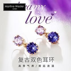 三八节英国玛汀薇思珠宝水晶耳环女耳钉时尚复古镀金星月施华洛世奇    189元(需用券)